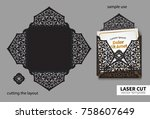 vector laser cutting. | Shutterstock .eps vector #758607649