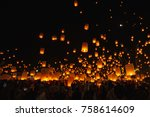 yee peng   floating lanterns... | Shutterstock . vector #758614609