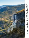 Small photo of Petrified waterfalls, Hierve El Agua in the Central Valleys of Oaxaca, Mexico