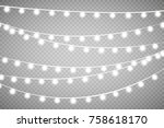 christmas lights isolated on... | Shutterstock .eps vector #758618170