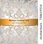 damask invitation vector... | Shutterstock .eps vector #758619514