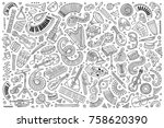 vector hand drawn doodles... | Shutterstock .eps vector #758620390