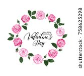 valentine's day   hand drawn... | Shutterstock .eps vector #758625298