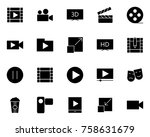 video silhouette icons set. ... | Shutterstock .eps vector #758631679