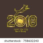 new years 2018 polygonal line... | Shutterstock . vector #758632243