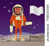 astronaut standing on planet... | Shutterstock .eps vector #758635354