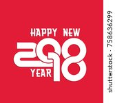 happy new year 2018 background... | Shutterstock . vector #758636299