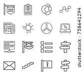 thin line icon set   shop...   Shutterstock .eps vector #758641294
