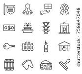 thin line icon set   shop... | Shutterstock .eps vector #758647048