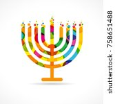 hanukkah menorah emblem colored.... | Shutterstock .eps vector #758651488