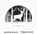hello winter abstract paper cut ... | Shutterstock .eps vector #758652949
