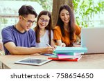 students helping friend consult ... | Shutterstock . vector #758654650