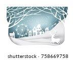 paper art landscape of... | Shutterstock .eps vector #758669758