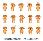 set of funny dog characters... | Shutterstock .eps vector #758688724