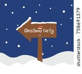 christmas party wooden direct... | Shutterstock .eps vector #758691379