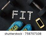 sport equipment dumbbell  sport ... | Shutterstock . vector #758707108