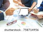 businessmen listen to comments... | Shutterstock . vector #758714956