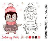 illustration of cute little... | Shutterstock . vector #758737603