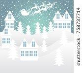 christmas village  santa on... | Shutterstock .eps vector #758737714
