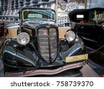 russia  ekaterinburg ...   Shutterstock . vector #758739370