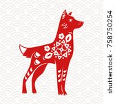 chinese new year 2018... | Shutterstock .eps vector #758750254