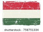 grunge flag of hungary. | Shutterstock .eps vector #758751334