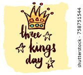 happy epiphany day hand drawn... | Shutterstock .eps vector #758751544