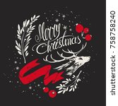 nice hand drawn christmas... | Shutterstock .eps vector #758758240