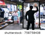 augmented reality marketing... | Shutterstock . vector #758758438