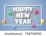 happy new year 2018. balloon... | Shutterstock .eps vector #758758900