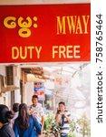 phaya tong su  myanmar   july...   Shutterstock . vector #758765464