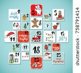 christmas advent calendar. hand ... | Shutterstock .eps vector #758791414
