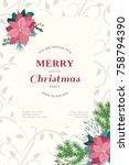floral vintage invitation card... | Shutterstock .eps vector #758794390