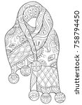 adult coloring page book a cute ... | Shutterstock .eps vector #758794450