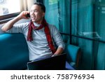 education concept  a handsome...   Shutterstock . vector #758796934
