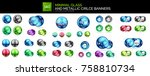 mega collection of glass round... | Shutterstock .eps vector #758810734
