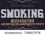 font alphabet handcrafted... | Shutterstock .eps vector #758827978