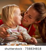 portrait of happy mother and... | Shutterstock . vector #758834818