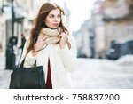 outdoor portrait of young... | Shutterstock . vector #758837200