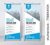 roll up banner design template  ... | Shutterstock .eps vector #758843434