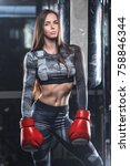 young fitness girl with bloxing ...   Shutterstock . vector #758846344