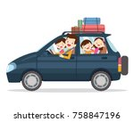 traveling family. a young... | Shutterstock .eps vector #758847196