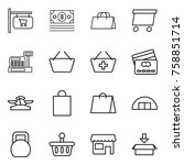 thin line icon set   shop... | Shutterstock .eps vector #758851714