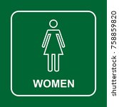 toilet sign. wc  women    Shutterstock .eps vector #758859820