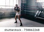 female boxer doing shadow... | Shutterstock . vector #758862268