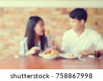 abstract blurred of teenager... | Shutterstock . vector #758867998