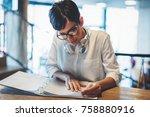 portrait of student reading...   Shutterstock . vector #758880916