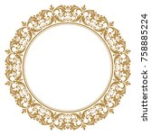 decorative line art frames for... | Shutterstock .eps vector #758885224