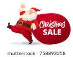 christmas advertising design.... | Shutterstock .eps vector #758893258