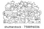 cute cats with gift boxes and... | Shutterstock .eps vector #758896036